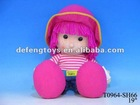 Beautifull 19inch Rag Doll baby toys Educational toys