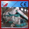 Ring Die Pellet Press for Wood Feed Pellet 0086-13838158815