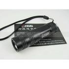 C1 370LM 5-Mode CREE R5 Mini LED Flashlight