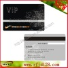 Magnetic membership card machine
