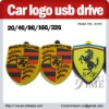 car logo usb drive,usb flash memory with keychain