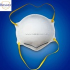 Disposable nuclear radiation protected mask