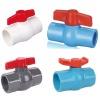 PVC octagonal ball valve