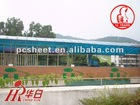 Embossed polycarbonate sheet/high quality sheet