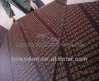 Waterproof Plywood Sheets