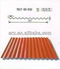 antique corrugated steel roof tile