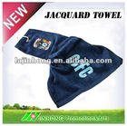 embroidery jacquard Golf towel