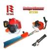 Hedge trimmer HT230C***HOT Supplier***