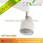 Waterproof (LED Directional Spot Light) 12W wireless track LED Light