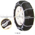 11 Series Light Truck Snow Chain