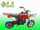 new 50cc mini dirt bike for kids/pit bike