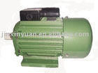condenser start motor