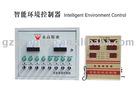 environment controller