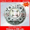 Clutch cover 30210-90065 for Nissan PD6,RD8