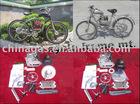 4 cycle Bicycle Engine frame kits