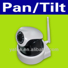 Wireless PTZ IP Camera O-874