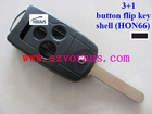 high quality Acur 3+1 button flip key shell with HON66 Blade;
