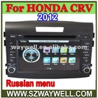 Car DVD For HONDA CRV 2012 With GPS audio video player