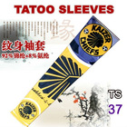 professional supply usa tattoo sleeves