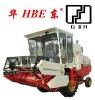 Grain Harvester GE20D