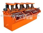 JJF Flotation crusher