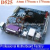 cheap industial motherboard D525 with LVDS