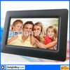 7 inch digital photo frame (Single Function)