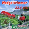 Hedge Trimmer(GHT8230 )
