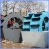 High efficiency Gear type sand washing machine from Bangke