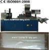 Group straw packing machine (pillow type packing)