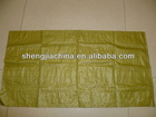 yellow pp woven bag for packing wheat