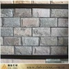 pink quartz outdoor slate stepping stones(stone manufacturer)