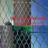 diamond mesh fence