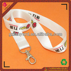 Promotional hanging lanyard with metal hook