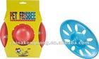New pet Frisbee
