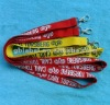 promotional simple accessory lanyard