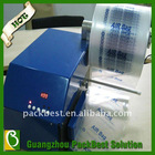 Air bag filling machine