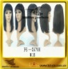 New design brazilian hair 18inches Kinky straight lace human hair wig accept paypal