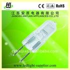 supply JC 12V 50W G5.3 halogen bulb