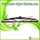 Beam wiper blade (AC-WB-010)