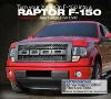 Carbon Fiber Finished Front Grill for 09-12 Ford F150, Turn Your F150 into A Raptor!