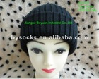 Simple Design Black Acrylic Knitted Winter Hat