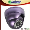 Vandalproof IR Dome Camera SC-DID