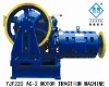 YJF220-AC-2 Elevator Motor Geared Traction Machine/Elevator parts/components