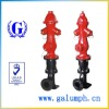 frost proof yard hydrant
