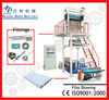 SJ-55/FM800 Automatic Pe Film Blowing Machine