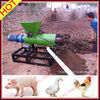 New style electric animal or poultry waste or pig dung drying machine