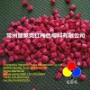 Non-woven fabric red masterbatch