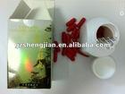 OEM/ODM Manufacture LING ZHI CHUANG YAO WAN