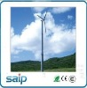 5KW Horizontal Axis Wind Generator